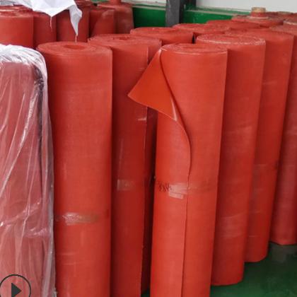 批发耐磨硅胶防火布厂家价格 防火布 硅胶布硅胶防火布 厂家生产