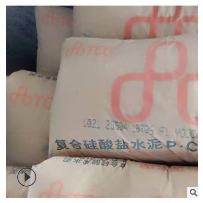 台泥P.C 32.5R中抗硫酸盐性中热灰色复合硅酸盐建筑水泥现货批发