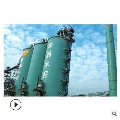 华润水泥PO42.5R M32.5R高抗硫酸盐性普通硅酸盐灰色公用建筑水泥