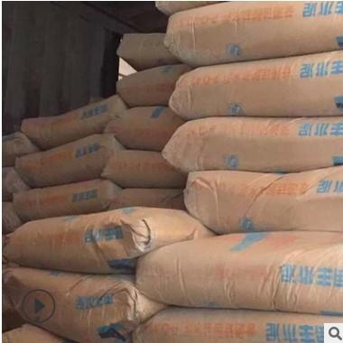 东莞华润P.C32.5R P.C42.5R PⅡ42.5R中抗硫酸盐性复合硅酸盐水泥