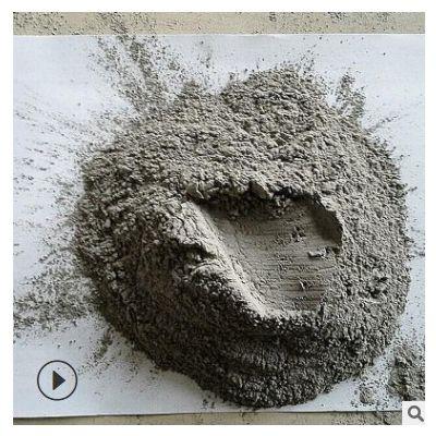 海螺牌P.C32.5R高抗硫酸盐性低热复合硝酸盐黑色水泥袋装现货批发