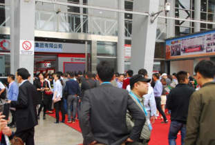 2021第十六届耐火材料展览会