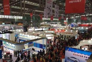 2021上海国际耐火建筑构(配)件展览会官网
