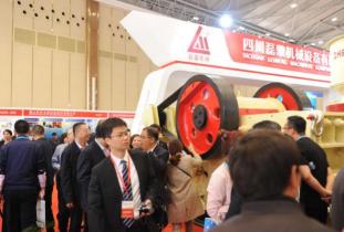2019第二十届中国国际水泥技术及装备展览会