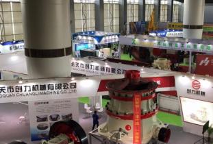 2020年华东国际砂石及尾矿与建筑废弃物处置与设备展览会