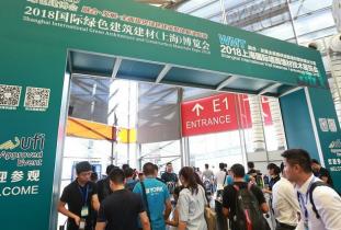 上海国际绿色建筑建材展览会-绿色建博会