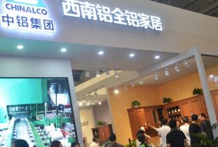 重庆雅融建筑及装饰材料展览会-重庆雅融建博会