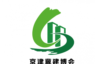 京津冀建博会-唐山国际绿色建筑建材展