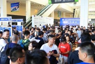 中国(上海)国际屋面和建筑防水技术展览会
