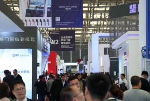 中国(上海)建筑设计展览会