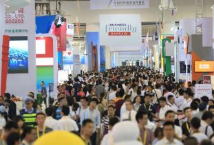 中国(深圳)国际绿色建筑产业展览会