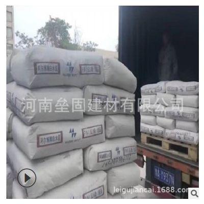 郑州阿尔博425白水泥 高标型 做腻子涂料 水磨石地坪 墙体勾缝