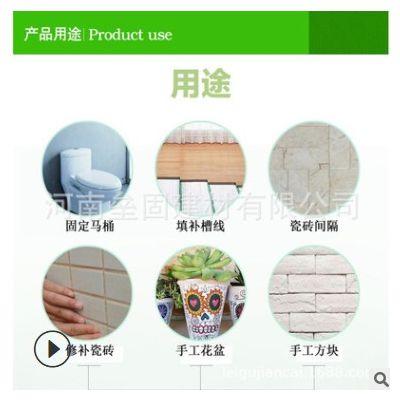 仙鹿阿尔博高标号325白水泥内外墙刷大白腻子粉不发黄32.5白水泥