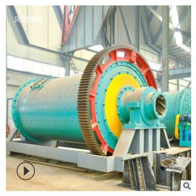 选矿制砂卧式球磨机 德辉钢渣水渣球磨机 水泥厂熟料球磨机生产线