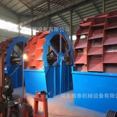 厂家供应各种型号轮式洗砂机 洗沙设备生产线 两叶轮洗砂机