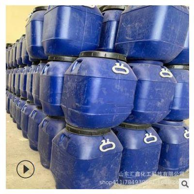厂家供应养护剂 混凝土养护剂 水泥地坪 大理石养护剂