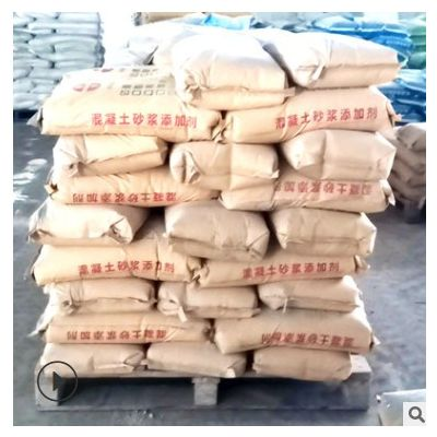 广东厂家水泥缓凝剂混凝土干粉缓凝剂建筑施工延长混凝土凝结时间
