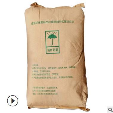 广东工厂混凝土膨胀剂 水泥膨胀剂 UEA膨胀剂
