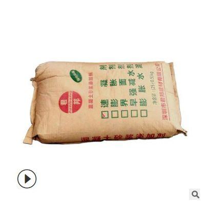 广东工厂 混凝土界面剂 干粉界面剂 建筑内外墙空鼓修补