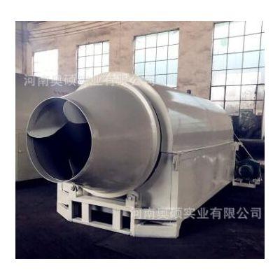 供应全自动滚筒豆渣烘干机水除尘 电加热稻谷干燥机电脑控温