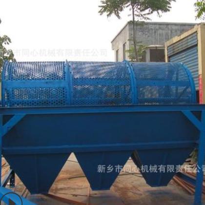 同心销售移动式煤场煤矿滚筒筛 全自动矿用砂石分离滚筒筛选设备