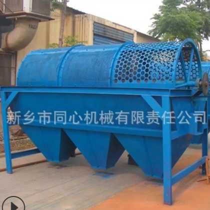 销售建筑垃圾滚筒筛 砂石场用滚筒筛 全自动矿用砂石分离筛选设备