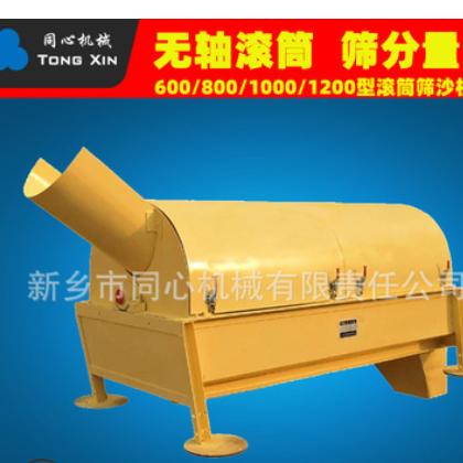 销售筛分量大移动式滚筒筛化工矿山无轴圆筒筛滚筒式垃圾分拣设备