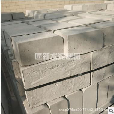 pc仿石路侧石 通体仿石pc砖 30厚仿石pc pc仿石透水砖