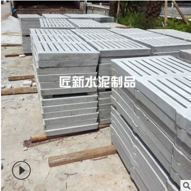 下水道水泥盖板 水泥板轻质 水泥板外墙 水泥板高密度纤维