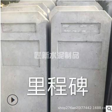 道路施工水泥桩 城市地铁水泥桩 水泥桩 预制 广东水泥桩厂家