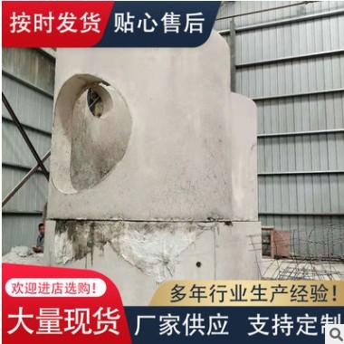 厂家销售预制钢筋混凝土检查井 水泥成品检查井 装配式低价检查井