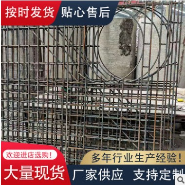 钢筋混凝土水泥井盖电缆沟电力盖板污水弱电圆形长方形窨阴沙井盖