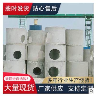 装配式水泥检查井预制混凝土排水井污水井成品工程阀门井雨水井
