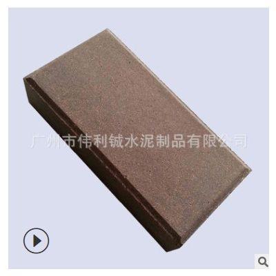 实心烧结砖陶土砖 人行道红色防滑耐磨烧结砖 广场实心砖现货供应