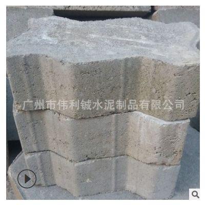 广州码头砖 港口广场码头砖 人行道联锁块砖 混凝土高强度波浪砖