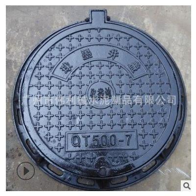 厂家直供球墨铸铁井盖 广州铸铁井盖 市政井盖支持定制污水沙井盖