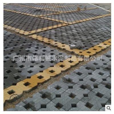 广州背心植草砖 草坪砖 背心草皮砖大型停车场植草砖厂家批发直供