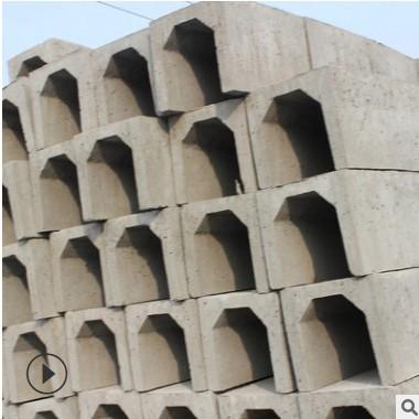 厂家供应混凝土水泥排水沟 水泥管U型槽排水沟量大从优