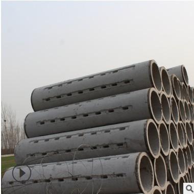 结构合理 厂家供应 混凝土水泥管机井管