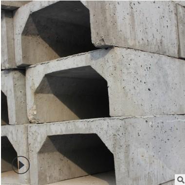 厂家供应 轻集料混凝土排水沟水泥排水沟U型槽排水沟 可定制
