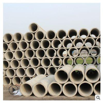 供应销售混凝土水泥管厂家 带钢圈的水泥顶管型号