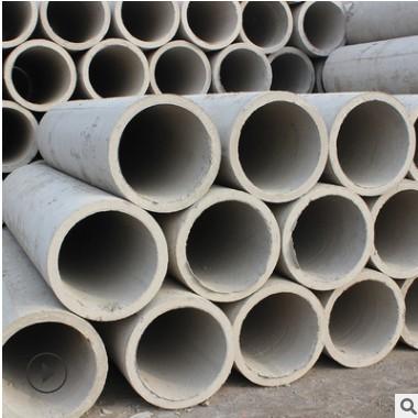 福建漳州混凝土水泥管平口承插口水泥管厂家供应