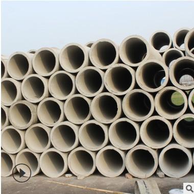 云南省混凝土水泥制品生产厂家下水道水泥管价格