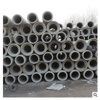 厂家现货供应混泥土水泥管平口水泥管插口 水泥管