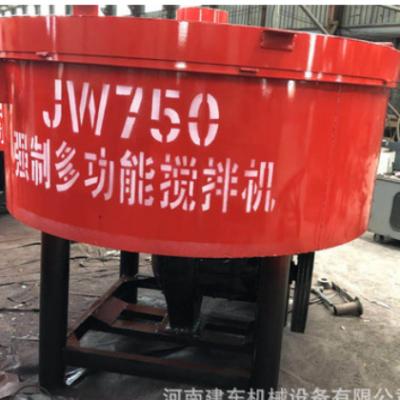 建东平口立式搅拌机1.5米不锈钢平口搅拌机 750型平口搅拌机