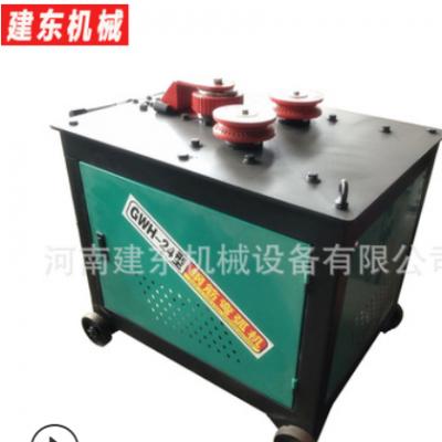 建东GWH24型圆钢弯弧机 螺纹钢弯弧机 液压槽钢弯弧机