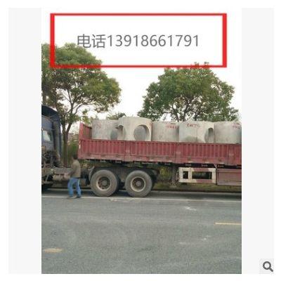 钢筋混凝土检查井 预制检查井 水泥预制井