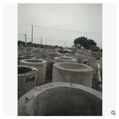 上海优质的预制水泥井 水泥井 预制检查井 水泥预制井