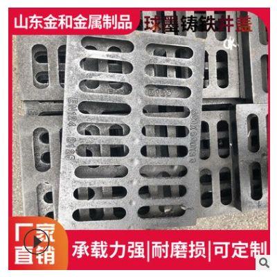 铸铁雨水篦子排水沟盖板 轻型地沟盖板尺寸齐全400*600