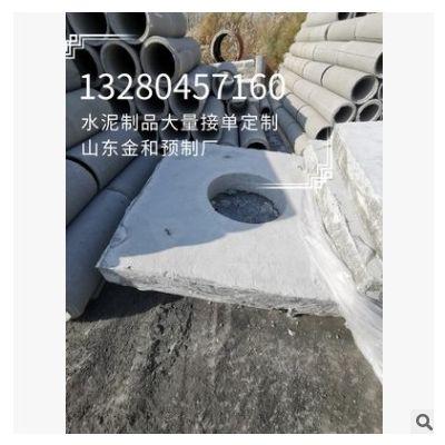 检查井承压圈井口水泥盖板700混凝土井圈收口盖板水井盖板预制井